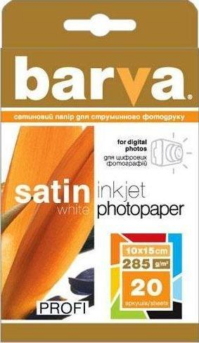 Бумага BARVA PROFI Белый Сатин (IP-V285-030) 285g (10x15) 20л
