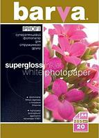 Бумага BARVA PROFI Белый Суперглянец (IP-R285-033) 285g А4 20л