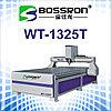 Фрезерный станок Bossron WT-1325T