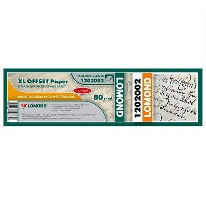 Бумага Lomond 80g/m2, 914* 45м*50мм L1202002 Стандарт  InkJet paper 940*145*145, Диам=92мм