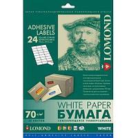Самоклеющаяся бумага Lomond A4 50л 24-дел.белая,64*33,4мм(унив.печать) 70г*м2  L2100175  (в кор.27 пачек)