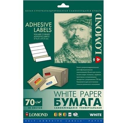 Самоклеющаяся бумага Lomond A4 50л 7-дел.белая,190* 38мм(унив. Печать)70г/м2   L2100255 (в кор.27 пачек) для папо