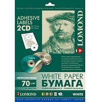 Самоклеющаяся бумага Lomond на CD A4/25л/CD2(D-17/118мм)70г/м2 (унив. печать) L2101013  (в кор.18 пачек) ун