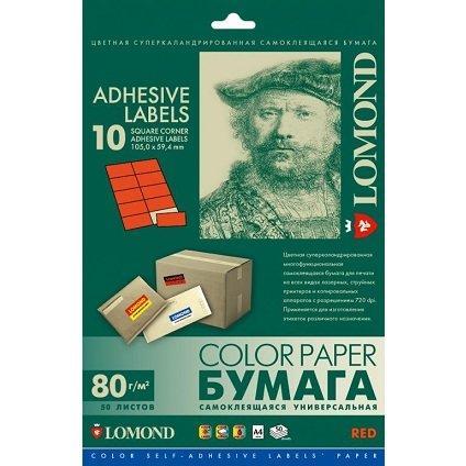 Самоклеющаяся бумага Lomond A4 50л 10-дел,красная,105 х 59,4мм(унив.печать)80г/м2 L2110055  (в кор. 27 пачек)