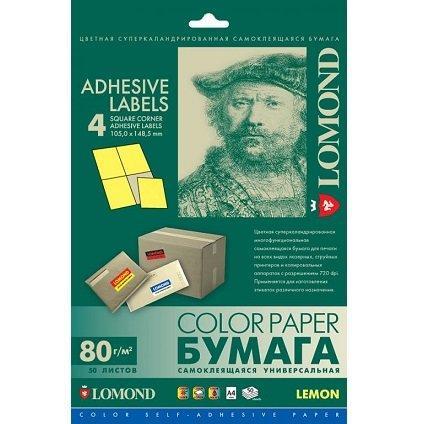 Самоклеющаяся бумага Lomond A4 50л 4-дел,лимонно-желт105 х 148,5(унив.печать)80г/м2 L2130025   (в кор. 27 паче
