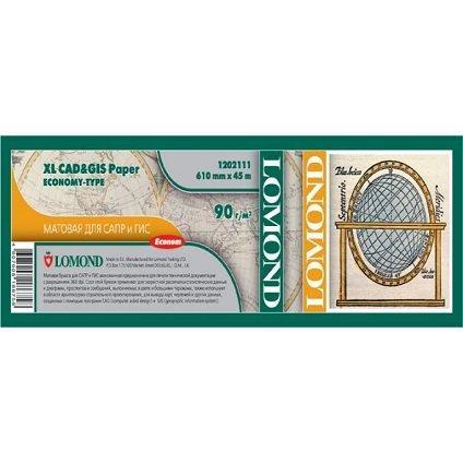 """Бумага рулонная 36"""" Lomond (1202112) для САПР и ГИС (914мм*45м*50мм) 90 г/м2"""