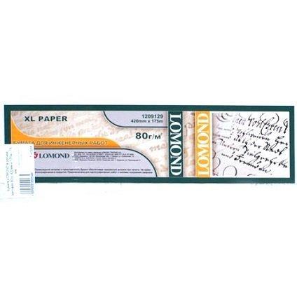 Бумага рулонная Lomond (1209129) для ИНЖЕНЕРНЫХ работ (420мм*175м*76мм) 80 г/м2