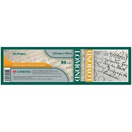 Бумага рулонная Lomond (1209138) для ИНЖЕНЕРНЫХ работ (594мм*175м*76мм) 80 г/м2