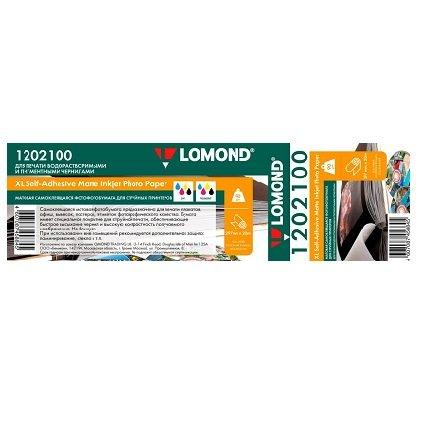 Бумага рулонная матовая Lomond (1202100) самоклеящаяся (297мм*20м*76мм) 90 г/м2