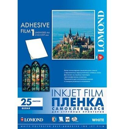 Ьумага Lomond A4 2710003,100мк,25л самокл.белая для струйной печати
