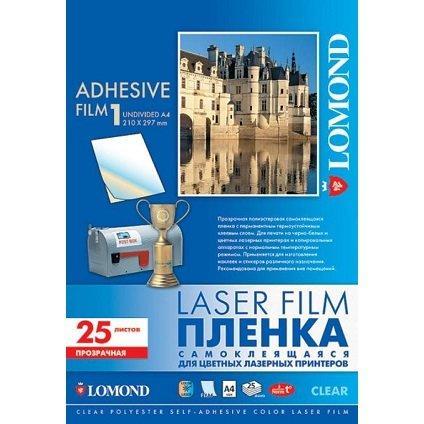 Бумага Lomond A4, 25л, 80g/m2 2800003 Самокл.Прозр.глянц.для лаз.принтеров (норм.температурный режим)