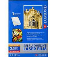 Бумага Lomond A4, 25л, 56g/m2 28100030 самокл.мат.прозр.для лаз.принтеров