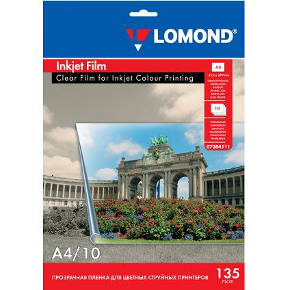 Фотобумага Lomond A4 07084111, 135мк,10л прозр.для пигм.чернил PET Ink Jet Film (водостойкая)(30п.в кор)