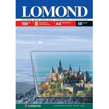 Фотобумага Lomond A4 0708415, 100мк,50л прозр.для цв.печати водными чернилами (односторон.полиэстер)