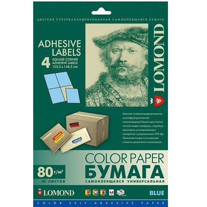 Самоклеющаяся бумага Lomond A4 50л 4-дел,голубая,105 х 148мм(унив.печать)80г/м2 L2140025(в кор. 27 пачек) SelfAdhesi