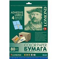 Самоклеющаяся бумага Lomond A4 50л 4-дел,голубая,105 х 148мм(унив.печать)80г/м2 L2140025(в кор. 27 пачек)