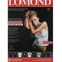 ТЕРМОТР-Р стр. для СВЕТЛЫХ тканей  (A4/10)  LOMOND ЭКОНОМ  0808441
