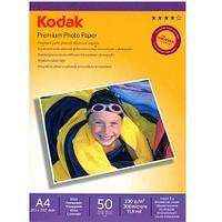 Фотобумага LOMOND A4 KODAK CAT 5740-811 50 Л. 230 Г/М2 глянцевая