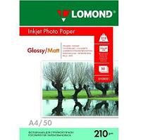 Фотобумага LOMOND A4/210грамм/50листов/глянцевая/матовая 2-сторон.(0102021)