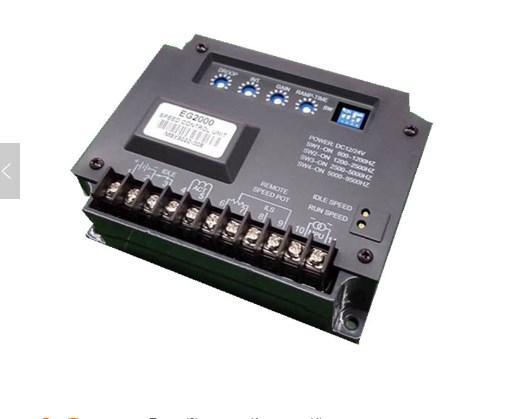 12 В электронный контроль скорости губернатора EG2000