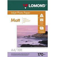 Матовая фотобумага LOMOND A4/170грамм/100листов/ 2-сторон.(0102006)