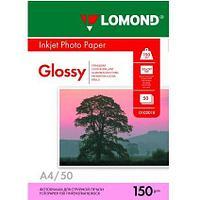 Глянцевая фотобумага LOMOND A4/150грамм/50листов/односторонняя, (0102018)
