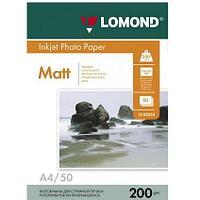 Матовая фотобумага LOMOND A4/200грамм/50листов/матовая 2-сторон.(0102033)