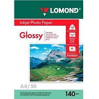 Глянцевая фотобумага LOMOND A4/140грамм/50листов/ 1-сторон.(0102054)