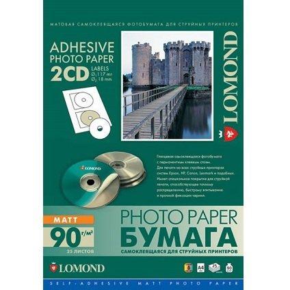 Матовая самоклеящаяся фотобумага LOMOND на CD A4/25л/CD2(D-17/118мм) 90г, L2211013 (в кор.14 пач)