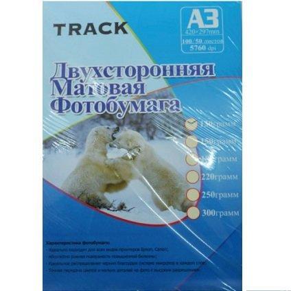Матовая фотобумага А3 2х сторонний матовый 130 гр (100)