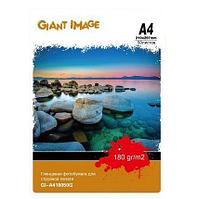 Фотобумага А4 GIANT IMAGE GI-A426020P 20 Л. 260 Г/М2 жемчуг