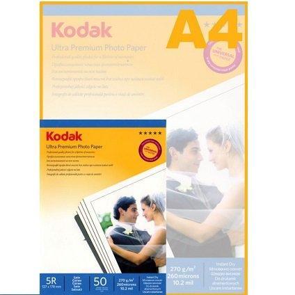 Фотобумага атласная KODAK Photo RSP Satin 13*18/50/270г/м  (5740-121)(66)
