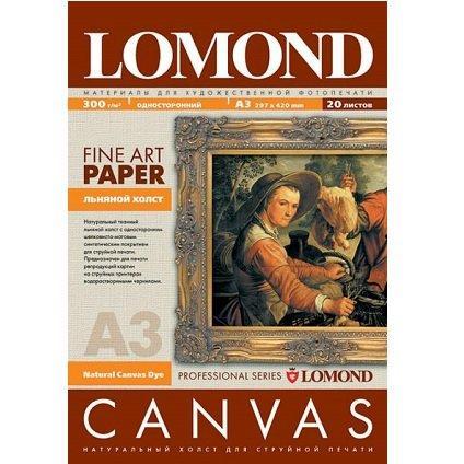 Бумага Lomond  ХОЛСТ  А3/20  (0908332)