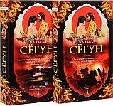 Клавелл Дж.: Сёгун (в 2-х томах), фото 3