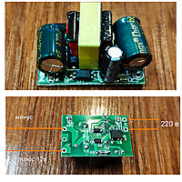 Блок питания DC 12V (0,4A) (внутренний) для термоконтроллера 5010(размер 3*2см)