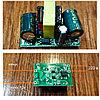 Блок питания AC220*DC12V (0,4A)  (внутренний)