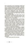 Кудряшов Д.: Администратор инстаграма: руководство по заработку, фото 9