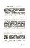 Кудряшов Д.: Администратор инстаграма: руководство по заработку, фото 10