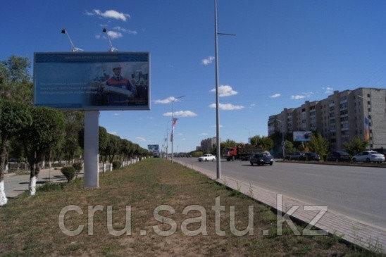 Пр. Республики  (напротив ресторана «Отрар»)