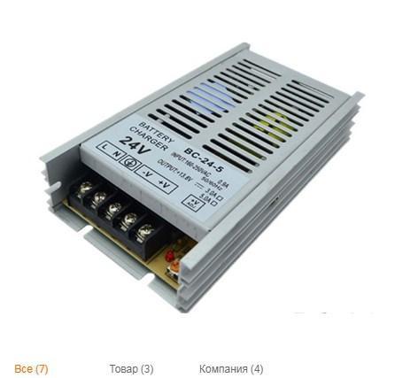 Генератор заряда батареи 24 В 5A заряда генератор Diesel заряда батареи, фото 2