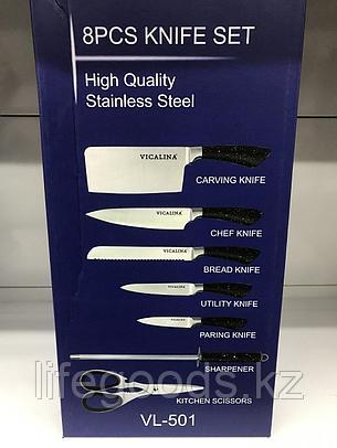 Набор кухонных ножей Vicalina vl-502, 8 предметов., фото 2