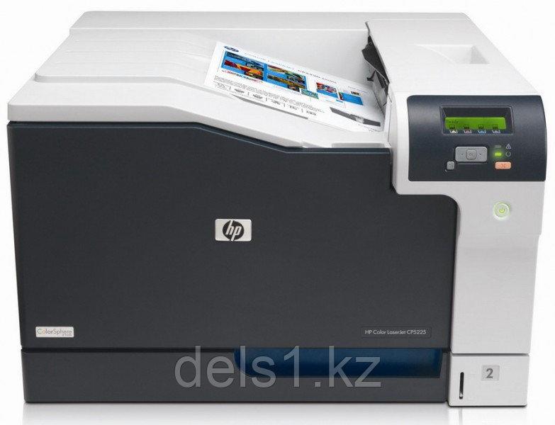 Лазерный принтер А3 для цветной печати HP Color LaserJet CP5225n