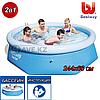 Надувной бассейн Bestway 57265, Fast Set, размер 244х66 см