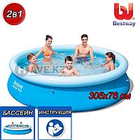 Надувной бассейн Bestway 57266, Fast set Pool, размер 305x76 см