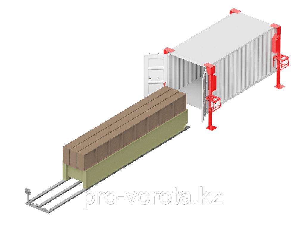 Система погрузки-разгрузки контейнеров серии CUS02