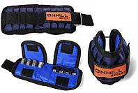 Утяжелители для рук регулируемые 1-10 кг 1 кг