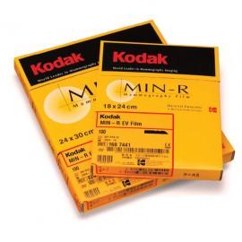 Маммографические кассеты Min-R2(18x24см)