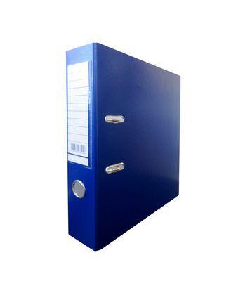 Папка-регистратор  А4, корешок 70мм, с арочным механизмом, бумвинил, синяя