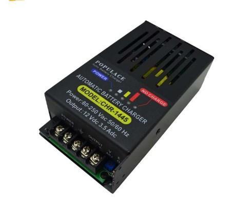 HR-1445 12 В зарядное устройство печатной платы, фото 2
