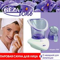 Паровая сауна для лица Gezatone